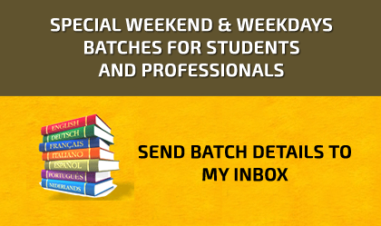 Subscribe to Language Courses updates and newsletter